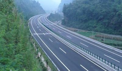 平阳高速公路