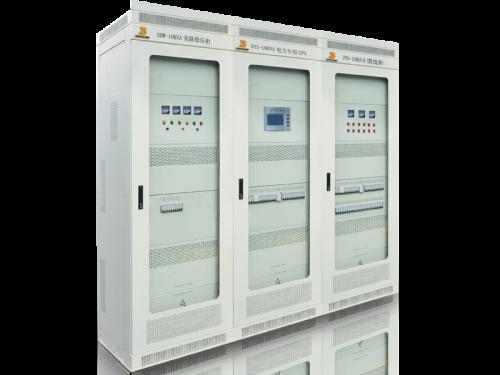 DTS系列电力专用不间断电源